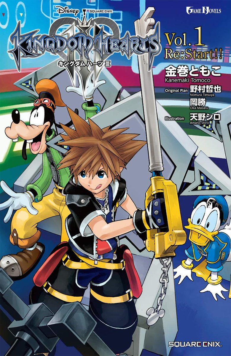 Kingdom Hearts III novel Vol. 1 01 KHIII.png