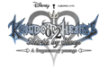 Kingdom Hearts 0.2 Birth by Sleep -A fragmentary passage- logo 0.2BBS.png